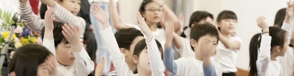주일학교2